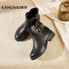 康奈女鞋时尚秋冬新款舒适低靴加绒保暖靴子低跟女真皮短靴拉链
