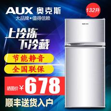 AUX/奥克斯 BCD-132AC小冰箱家用电冰箱小型双门冷藏冷冻节能静