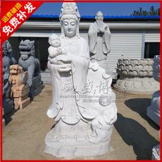 东方人物雕像雕塑佛教雕像石雕佛像大理石汉白玉观音雕像