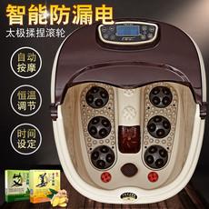 朗悦足浴盆全自动按摩洗脚盆电动加热泡脚机深桶老人家用足疗器