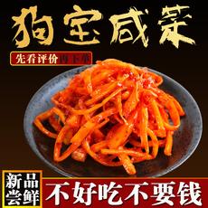 奇古北味韩国泡菜正宗桔梗朝鲜族腌制下饭菜开胃菜咸菜酱菜