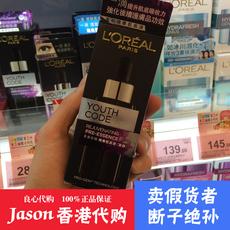 香港代购 欧莱雅青春密码精华肌底液30ml 欧莱雅小黑瓶精华 正品