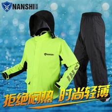 蓝狮雨衣雨裤套装薄款成人分体摩托车电动车骑行雨衣男女户外钓鱼