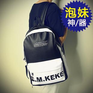 新款双肩包男时尚潮流休闲韩版高中学生书包男士旅行背包皮学院风