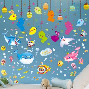 贴画儿童房幼儿园主题墙面装饰壁纸墙纸自粘海底世界海洋鱼