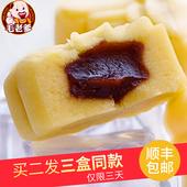 毛老爹台湾零食特产进口冰心绿豆皇传统糕点正宗特色美食绿豆糕