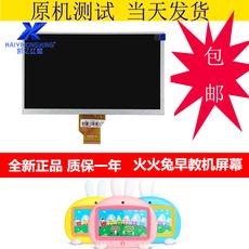 火火兔早教学习机视频机I6液晶屏触摸屏电容手写屏显示屏内外屏幕