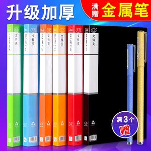 a4彩色文件夹强力单双夹资料册插页试卷夹档案夹办公收纳用品批发