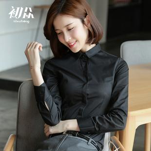 黑色职业衬衫女长袖2018春装新款秋装修身显瘦OL工装工作服黑衬衣