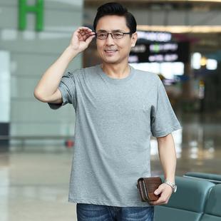 夏天爸爸装短袖t恤男中年人圆领纯棉夏装40-50岁中老年人宽松上衣