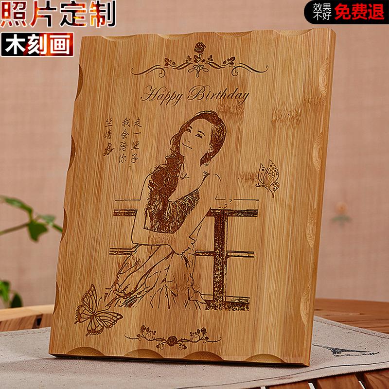 创意生日礼物DIY定制送女友男友女生闺蜜朋特别浪漫木刻画教师节