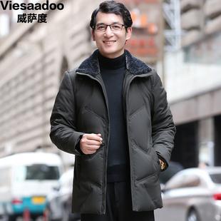 威萨度冬装中年男休闲薄款羽绒服爸爸装中老年人翻领外套40-50岁