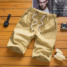 Trousers Men's Korean Version Fashion Summer Sports Loose Pentacle Trousers Recreational Beach Trousers Summer Men's Workwear Shorts