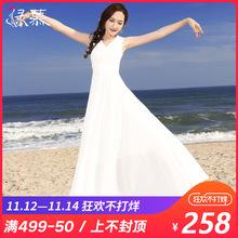 绿慕2018气质修身显瘦长款波西米亚连衣裙夏季女装大摆雪纺长裙仙