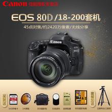 佳能 相机 EOS 单反 中高端正品 200mm 专业数码 Canon 80D套机