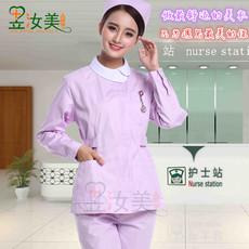护士服分体套装紫色圆领长袖冬装纹绣师美容服月嫂母婴护理工作服