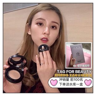 现货TFB TAG FOR BEAUTY 水光气垫BB霜 遮瑕送替换装 正品