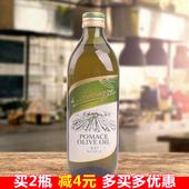 欧萨果渣橄榄油1L 意大利进口 混合橄榄油食用油适合高温烹饪油炸