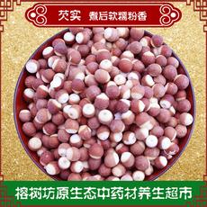 【榕树坊】芡实-常用药食同源中药材散装滋补食材200g