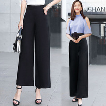 New high-waist broad-legged pants for women in summer