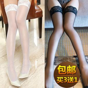 白丝袜情趣 性感白色 学生 黑丝性感日系 可爱长筒袜薄款过膝丝袜