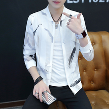 Men's jacket Korean version of self-cultivation Korean version trend spring and autumn baseball suit men's thin handsome self-cultivation jacket