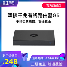 Dandelion G5 Gigabit Line Router Hard Disk to Cloud Disk Family Cloud Disk Distant Networking Virtual Local Area Network Hard Disk Sharer Weak Electric Box Private Cloud NAS Partner Line Router