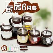 调料盒佐料盒玻璃油盐罐家用组合套装 调味瓶罐调料罐油壶厨房用品