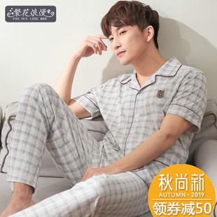 男士睡衣夏季薄款纯棉短袖长裤韩版家居服男款加大码两件套可外穿
