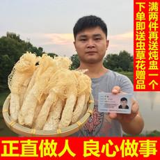 竹荪干货自产2017新货无硫熏天然竹笙蘑菇菌可配虫草花猴头菇