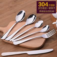 304不锈钢勺子 叉子韩式长柄搅拌便携成人勺儿童汤匙饭勺调羹餐具
