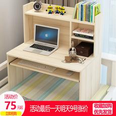 床上电脑桌宿舍神器笔记本桌大学生懒人桌学习桌书桌寝室桌小桌子