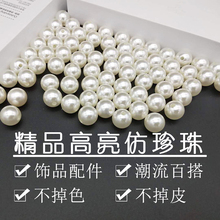DIY Handicraft Material 3-40mm Double Hole Ball String Jewelry Accessories ABS Imitated Pearl Bulk Pearl