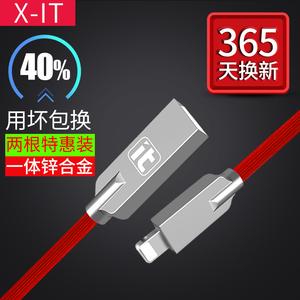 XIT iPhone6锌合金数据线6s苹果8加长5s手机7Plus快速充电线器六P