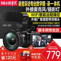 欧达 Ordro Z20摄像机高清数码 DV专业摄录一体机麦克风补光灯wifi