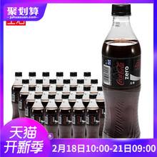 可口可乐零度500ml 24瓶整箱 无糖可乐碳酸汽水饮料 江浙沪皖包邮