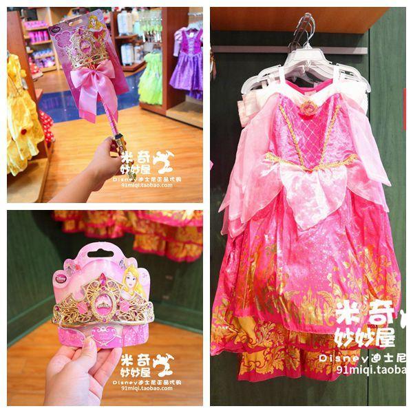 上海迪士尼乐园国内代购睡美人公主演出服连衣裙礼服皇冠魔法棒图片