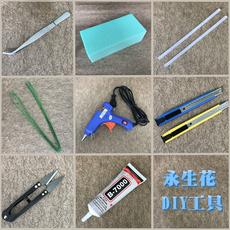 插花工具DIY 适合永生花材料diy材料包玫瑰花盒制作日本大农园