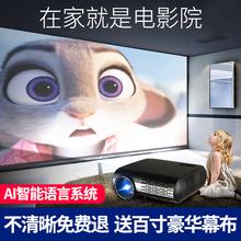 轰天炮M2投影仪家用小型wifi无线高清1080p办公投影机3d家庭影院2018新款无屏电视手机