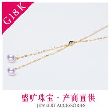 DIY珍珠配件18K金双珠空托百搭韩版项链仙女时尚百搭淡水珍珠项链