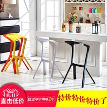 简约高脚吧凳个性时尚塑料吧椅咖啡厅北欧吧台凳子几何折叠酒吧椅
