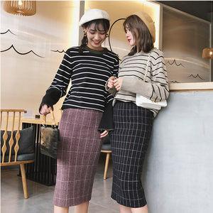 2018新款韩版慵懒风毛线裙两件套外搭<span class=H>间色</span>毛衫针织打底<span class=H>女</span>套装