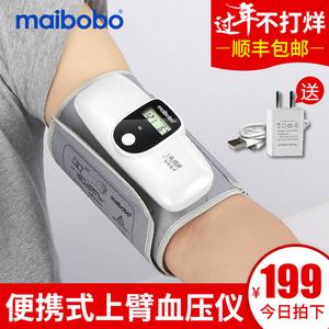 脉搏波血压测量仪家用老人电子量血压计上臂式全自动高精准测量计