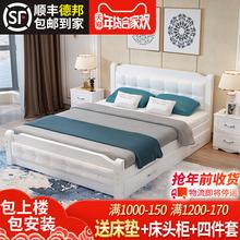 软包实木床现代简约经济型储物床1.5米双人床工厂直销1.2米儿童床