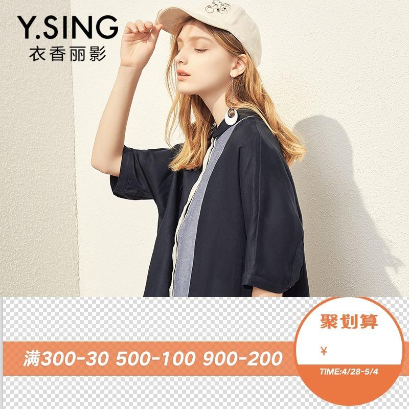 衣香丽影2018夏装新款韩版时尚休闲撞色五分袖亚麻衬衫上衣女图片