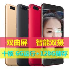 欧加S11 全网通4G十核6G运行5.5寸双曲屏双卡指纹识别智能手机
