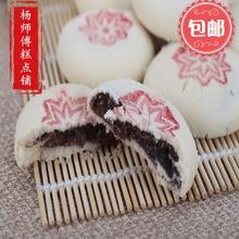 杨师傅天津特产藏饼贵妃饼点心手工休闲零食舌尖3茶点传统糕点