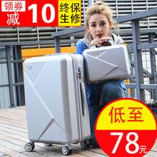 学生行李箱万向轮韩版 24寸拉杆箱包男女20小清新子母箱登机旅行箱