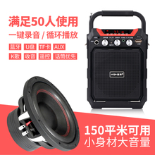 机迷你音箱叫卖蓝牙音箱活动放器小型扩音机影音电器扩音器扩音