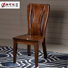 黑胡桃木餐椅家用现代简约餐厅家具全守静妥来钆湟巫幼具